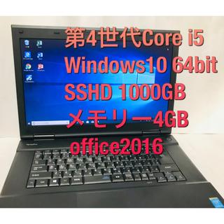 エヌイーシー(NEC)のversapro Core i5 SSHD1000GB  office2016(ノートPC)