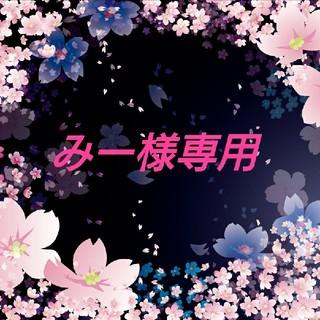 ノブ(NOV)のノブⅢ(サンプル/トライアルキット)