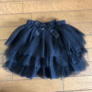 チュールスカート 110 黒(スカート)