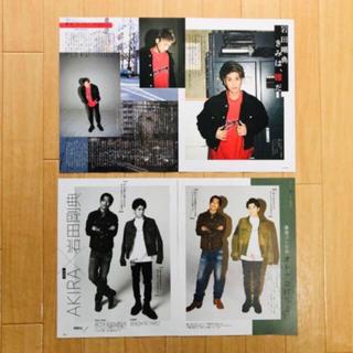 サンダイメジェイソウルブラザーズ(三代目 J Soul Brothers)の【切り抜き】岩田剛典 MORE with 2記事 8ページ(印刷物)
