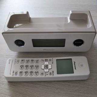 パイオニア(Pioneer)のパイオニア TF-FD35S-BR 受話子機タイプデジタルコードレス留守番電話機(その他 )