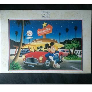 ディズニー(Disney)のディズニー ジグソーパズル スターライトシティー 未開封(キャラクターグッズ)