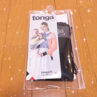 トンガ(tonga)のトンガ フィット Mサイズ(抱っこひも/おんぶひも)