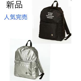 ジーユー(GU)の新品 GU ❤️ STUDIO SEVEN バックパック  リュック(バッグパック/リュック)