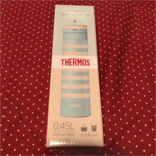 サーモス(THERMOS)の★かわいい★ サーモス 新品未使用 ステンレス水筒 マイボトル   タンブラー(弁当用品)