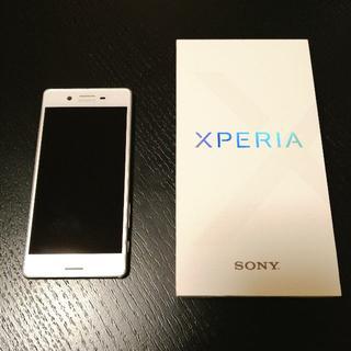 ソニー(SONY)のSONY Xperia X Dual(F5122)(スマートフォン本体)