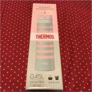サーモス(THERMOS)の★かわいい サーモス 新品未使用 真空断熱ステンレス水筒 マイボトル タンブラー(弁当用品)