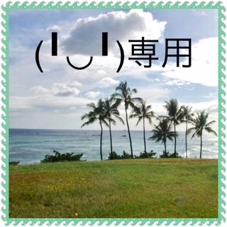 ☺︎大人気 ☆ お嬢様酵素Jewel x 4袋 ストロー 4本付き(ダイエット食品)
