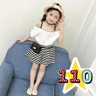 即購入〇【110~150】夏物セール 早い者勝ち 子供服 セットアップ ボーダー(ブラウス)