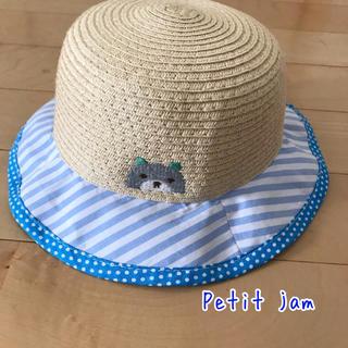 プチジャム(Petit jam)のプチジャム 帽子 44センチ(帽子)