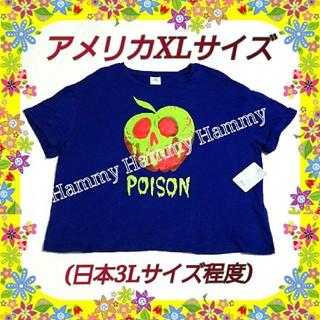 ディズニー(Disney)の【日本未発売!!】スノーホワイト★Tシャツ(Tシャツ(半袖/袖なし))