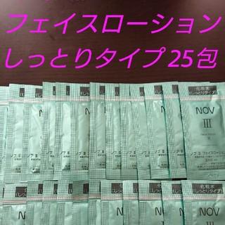 ノブ(NOV)の25個 ノブⅢ フェイスローション しっとりタイプ(サンプル/トライアルキット)