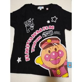 アンパンマン(アンパンマン)のアンパンマン列車 100 Tシャツ(Tシャツ/カットソー)