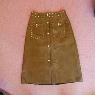aad6c791dc8db7 2ページ目 - ザラ レザースカート ひざ丈スカートの通販 600点以上 ...