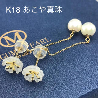 K18YG 天然白貝&あこや真珠ピアス(ピアス)