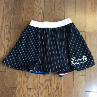 ジェニィ(JENNI)の JENNI    ストライプ柄スカート(スカート)