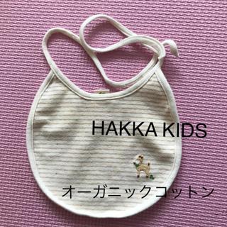 ハッカキッズ(hakka kids)のリボンハッカキッズ オーガニックコットン スタイ(ベビースタイ/よだれかけ)