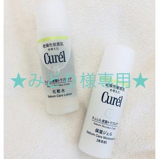 キュレル(Curel)の【キュレル】皮脂トラブルケア ミニセット【中古品】(化粧水/ローション)