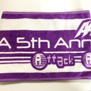 トリプルエー(AAA)の復刻タオル 紫(ミュージシャン)
