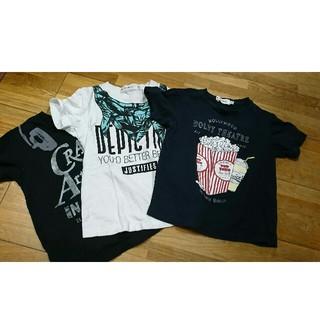 ザショップティーケー(THE SHOP TK)のTK 半袖3枚組 (Tシャツ/カットソー)