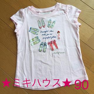 ミキハウス(mikihouse)の★ミキハウス★リーナちゃん★Tシャツ 90(Tシャツ/カットソー)