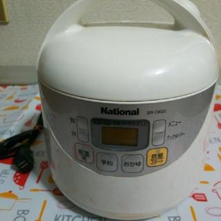 三合炊き炊飯ジャー(炊飯器)