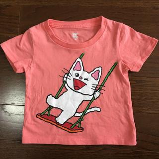 グラニフ(Design Tshirts Store graniph)のグラニフ Tシャツ ノンタン 90(Tシャツ/カットソー)