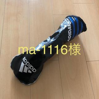 アディダス(adidas)のアディダス FW UT用ヘッドカバー(その他)