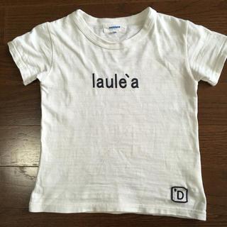 ドアーズ(DOORS / URBAN RESEARCH)のアーバンリサーチ ドアーズ Tシャツ白 110(Tシャツ/カットソー)