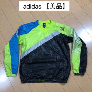アディダス(adidas)の美品 adidas アディダス プロフェッショナル 野球 ウェア ブルゾン(ウェア)