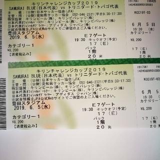 カテゴリー1バック×2枚 キリンチャレンジカップ 豊田スタジアム(サッカー)