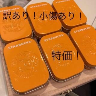 Starbucks Coffee - アフターコーヒーミント 6個セット