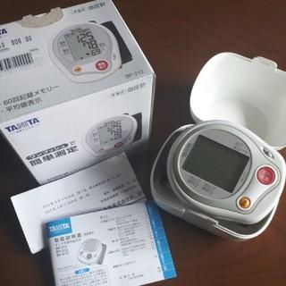 タニタ(TANITA)のタニタ手首式血圧計(その他)