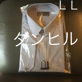 ダンヒル(Dunhill)のワイシャツ(シャツ)