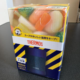 サーモス(THERMOS)のTHERMOS 真空断熱スープジャー 500ml 限定色(タンブラー)