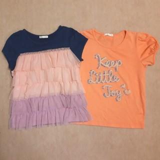 ジーユー(GU)の女の子 GU Tシャツ 130㎝ 2枚セット(Tシャツ/カットソー)