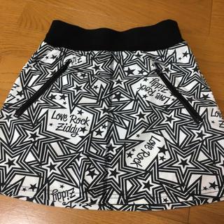 ジディー(ZIDDY)の☆ZIDDY スカート☆size F(160)☆(スカート)