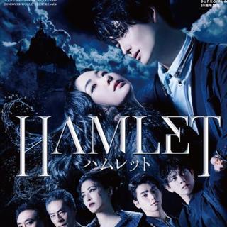 ハムレット (演劇)