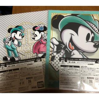 ディズニー(Disney)のディズニークリアファイル(クリアファイル)