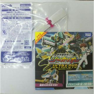 シンカリオンウルトラ DVD&カイサツブレード クリアピンクVer.(キッズ/ファミリー)