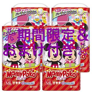 ユニチャーム(Unicharm)のマミーポコ パンツ L (9~14kg) 168枚(42枚×4)(ベビー紙おむつ)