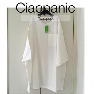チャオパニック(Ciaopanic)の新品タグ付☆天竺ポケット付きBIGシルエットTシャツ オフホワイト(Tシャツ(半袖/袖なし))