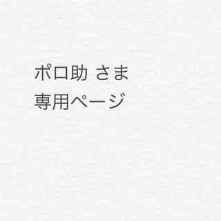 専用(野球)