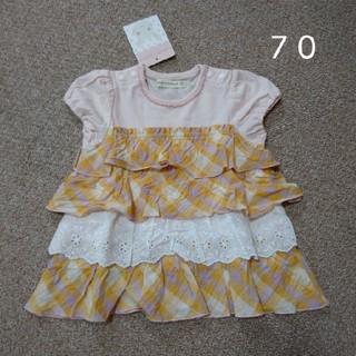 coeur a coeur - Tシャツ 70