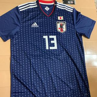 アディダス(adidas)の日本代表 ユニフォーム 北海道コンサドーレ札幌 鈴木武蔵(応援グッズ)