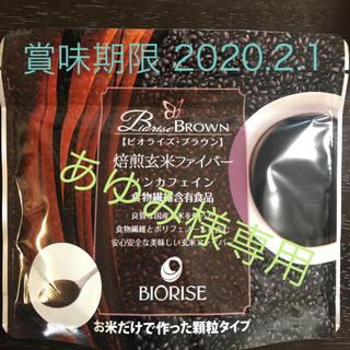 ビオライズ ダイエット ブラウン ノンカフェイン 玄米茶 ディカフェ(コーヒー)