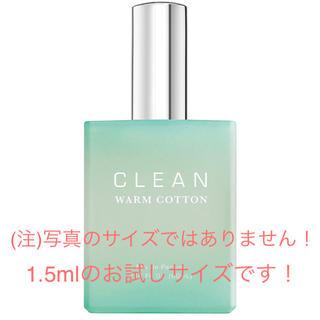 クリーン(CLEAN)の新品未使用 CLEAN WARM COTTON オードパルファム(1.5ml)(ユニセックス)
