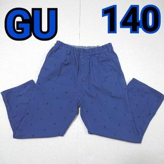ジーユー(GU)のGU⭐半端丈パンツ⭐140センチ (パンツ/スパッツ)