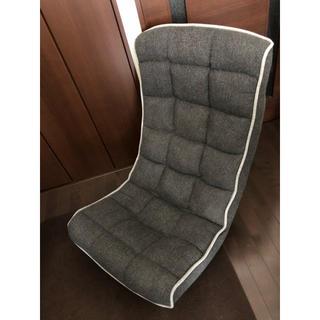 ニトリ(ニトリ)のNITORI / ニトリ リクライニング マーサ 360°回転(座椅子)