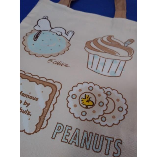 SNOOPY(スヌーピー)のスヌーピー ミニバッグ エンタメ/ホビーのおもちゃ/ぬいぐるみ(キャラクターグッズ)の商品写真